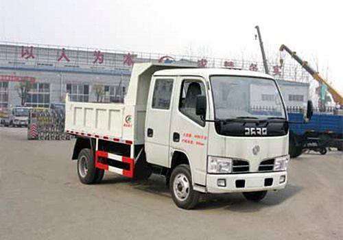 东风多利卡双排自卸式垃圾车(3.3米)