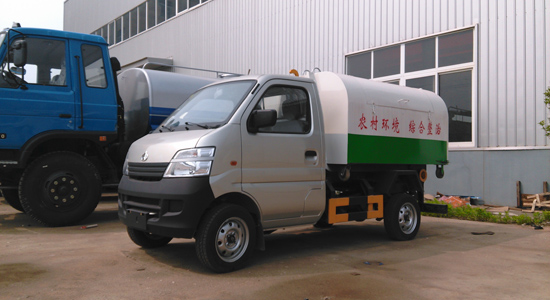 长安车厢可卸式垃圾车(2.5立方)