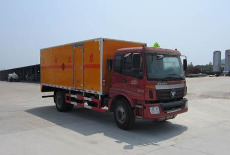 福田欧曼爆破器材运输车(9吨)