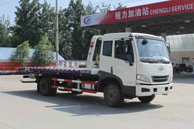 解放J5带卧平板清障车(5.8米)