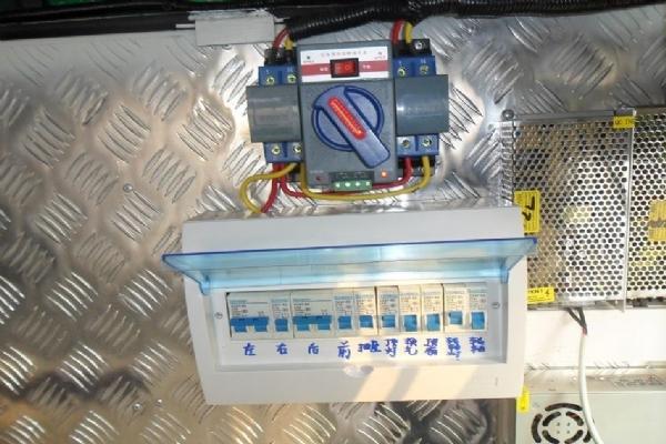 内外接电源自动转换开关
