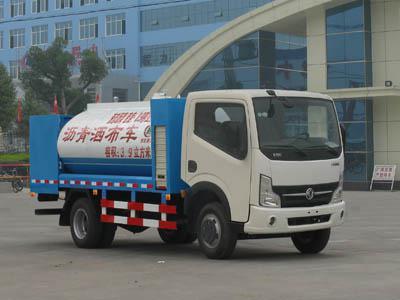 东风凯普特沥青洒布车(4-6方)