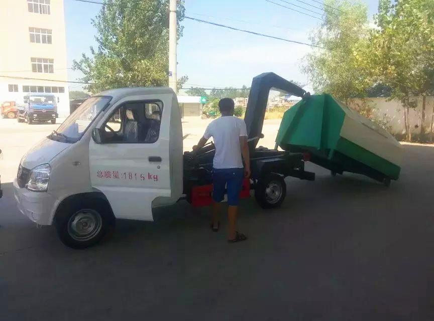 一汽佳宝车厢可卸式垃圾车(汽油)