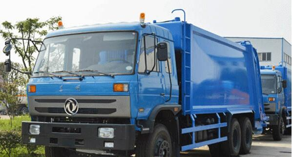 东风16吨压缩式垃圾车