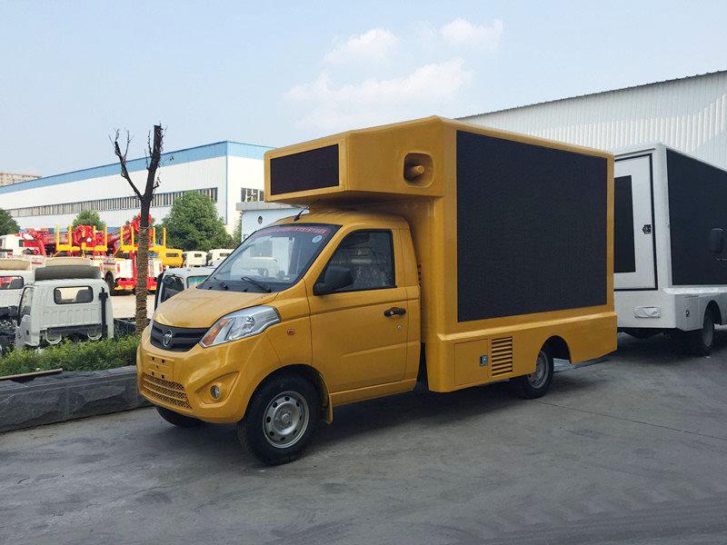 福田伽途LED广告宣传车(国五)