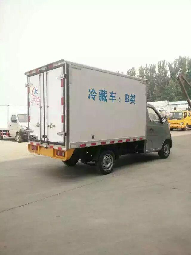 国五长安冷藏车