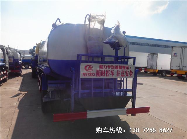 东风多利卡洒水车(9.2方)(国五)