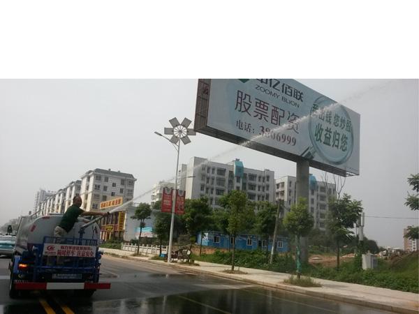 东风小多利卡洒水车(5吨)