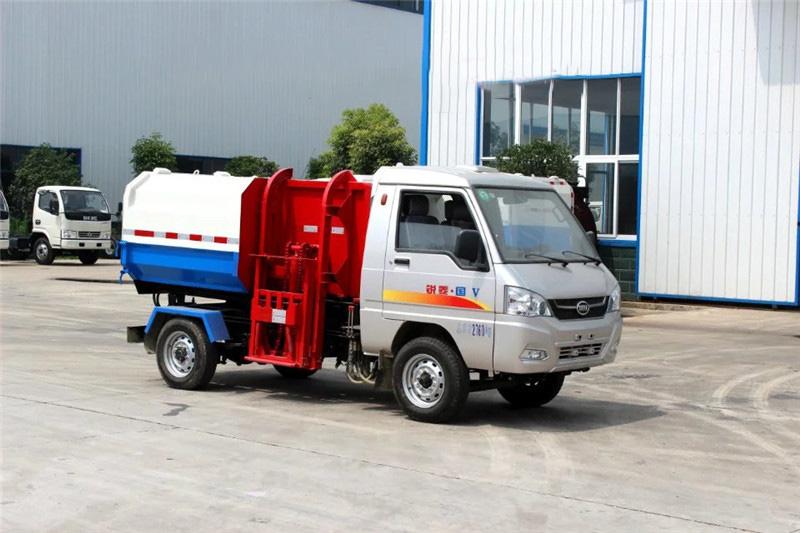凯马3方挂桶式垃圾车(汽油)