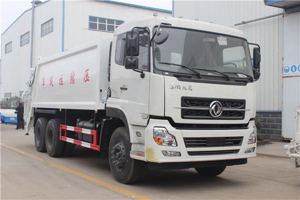 东风天龙压缩式垃圾车(18立方)