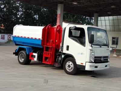 凯马挂桶式垃圾车(5方)