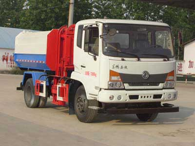东风嘉运挂桶式垃圾车(8方)