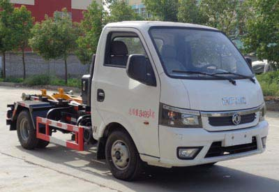 东风途逸勾臂式垃圾车
