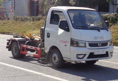 东风途逸车厢可卸式垃圾车(国六)