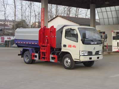 东风小多利卡蓝牌挂桶式垃圾车(3~4方)