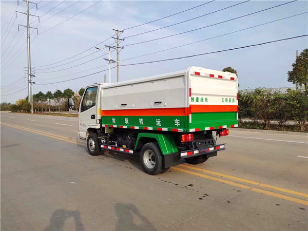 凯马4方密封自卸式垃圾车