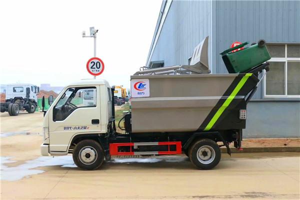 福田时代小卡之星2后挂桶式垃圾转运车主要性能及特点