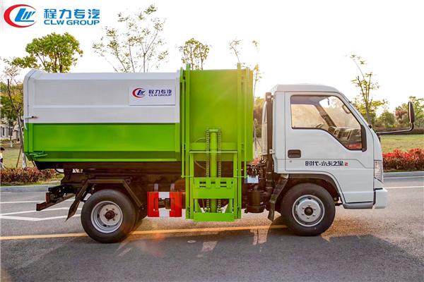 (5方)福田时代挂桶垃圾车
