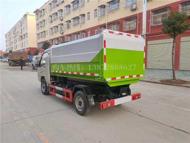 唐骏3方挂桶式垃圾车