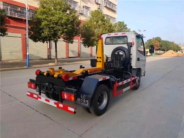 凯马勾臂式垃圾车(4立方)