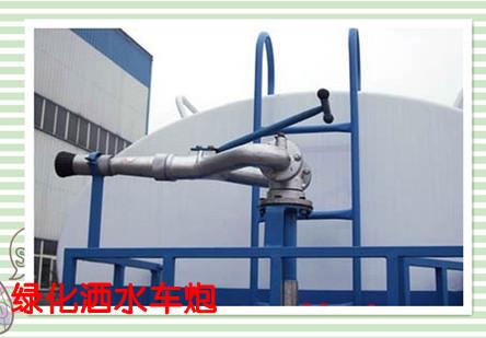 东风尖头8吨<a href=http://www.dfxqc.com/ssc/ target=_blank class=infotextkey>洒水车</a>
